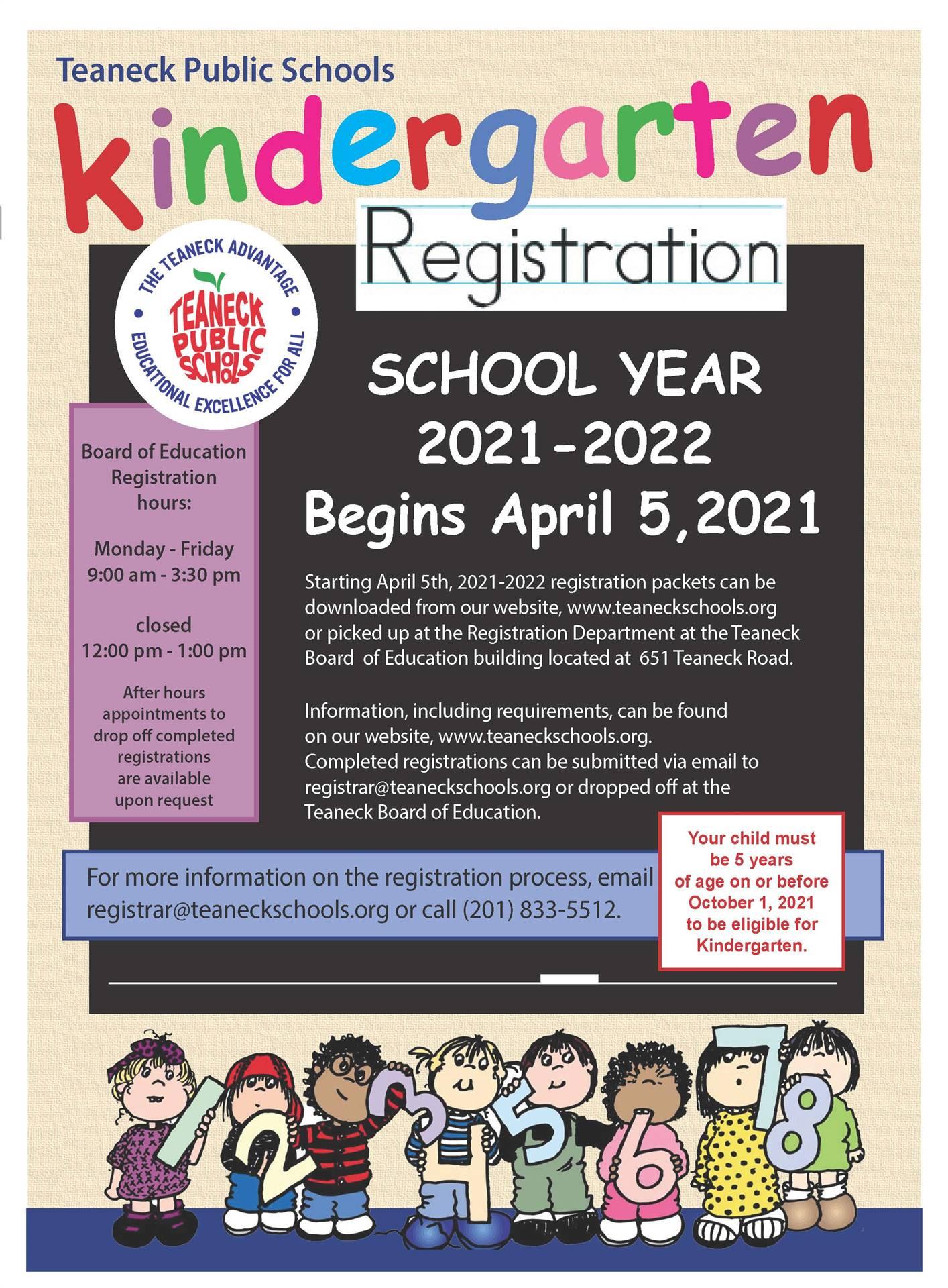2021-2022 Kindergarten Flyer