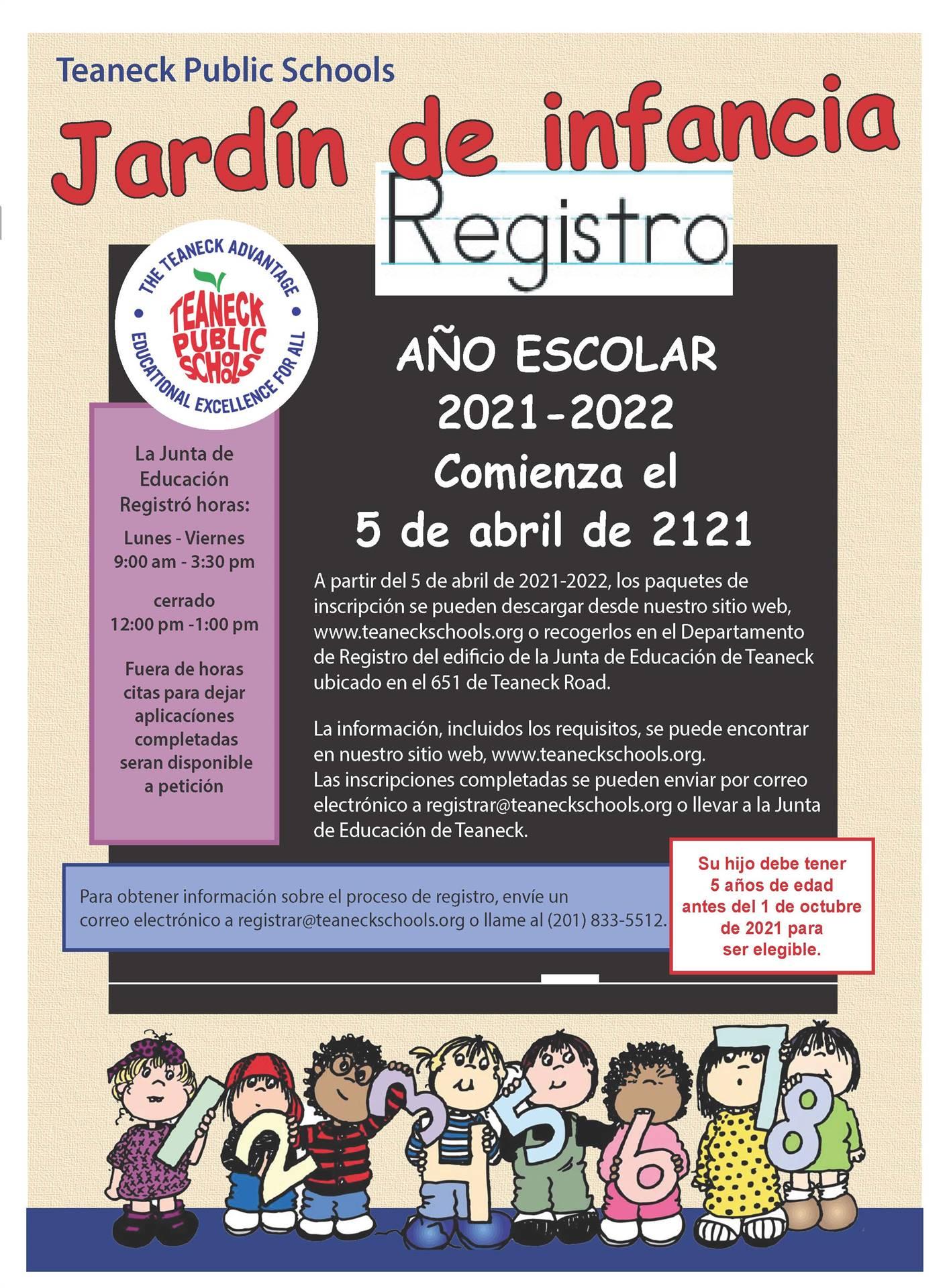 2021-2022 Spanish Kindergarten Flyer